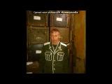 «дмб 2013» под музыку Сборник Хиты под гитару, шансон (Армейские песни) 2007 [vkhp.net] - Как дембеля ждут. Picrolla
