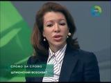 Вероника Крашенинникова:директор внешнеполитических исследований и инициатив